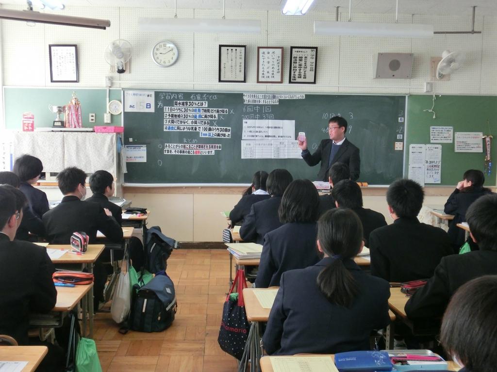 三 尻 中学校